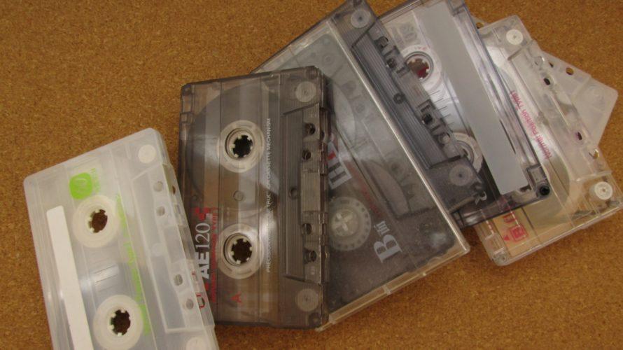 iPhoneに入れて聴きまくりたい90年代J-POP10曲(男性編)