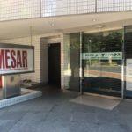 37年の歴史に幕!音楽学校メーザーハウスが閉校