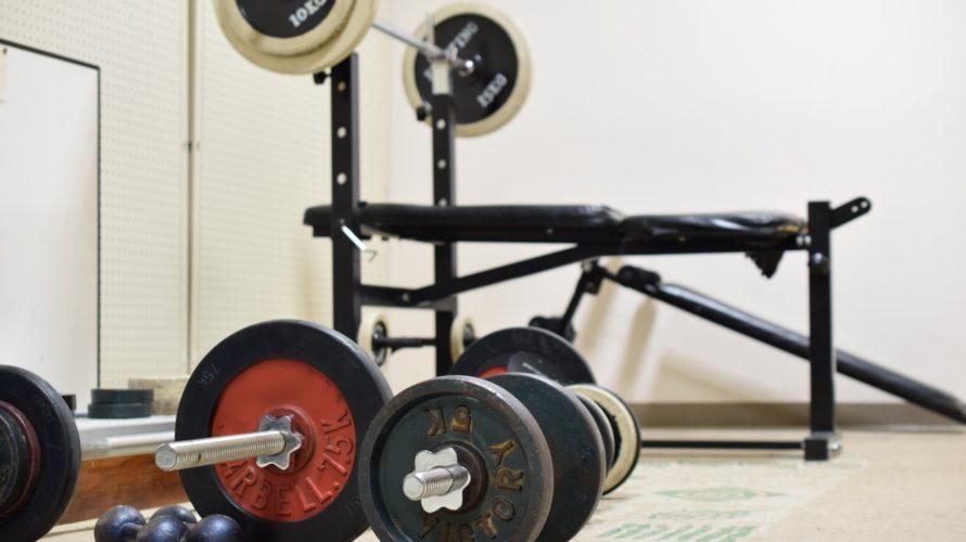 体質改善24週間目、体重の推移